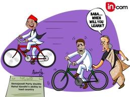 rahul cycle